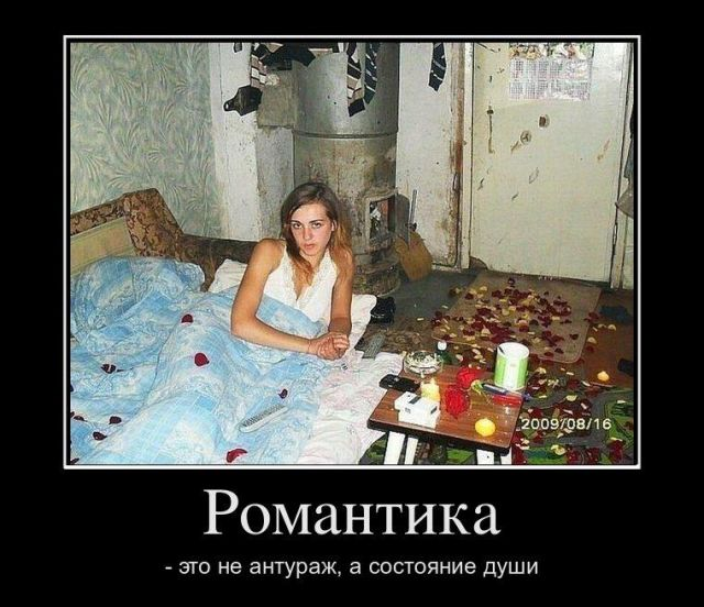 dekolte-golaya-foto