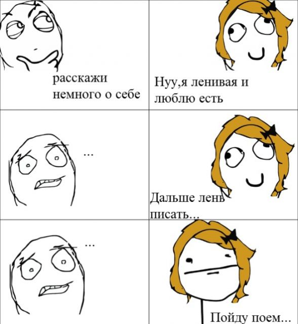 http://live4fun.ru/data/old_pictures/s3img_12398122_65270_0.jpg