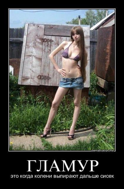 русские девушки в деревне порно