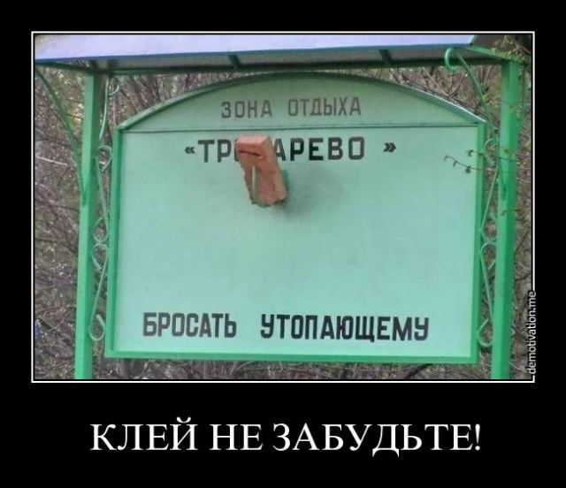 http://live4fun.ru/data/old_pictures/s3img_12398122_70579_11.jpg