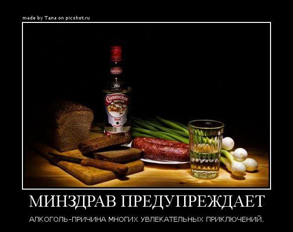 Открытки про алкоголь 86