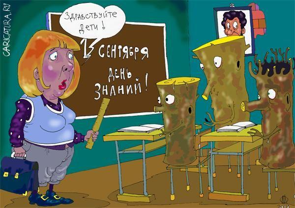 рисунки картинки школьные годы