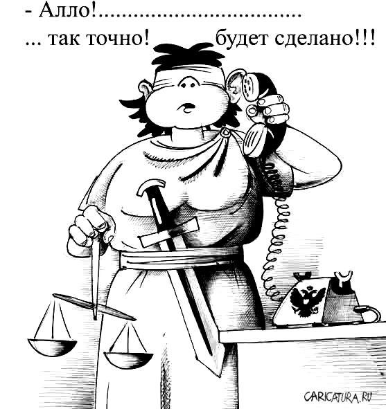 В понедельник в Москве начнется суд по делу об убийстве Немцова - Цензор.НЕТ 2557