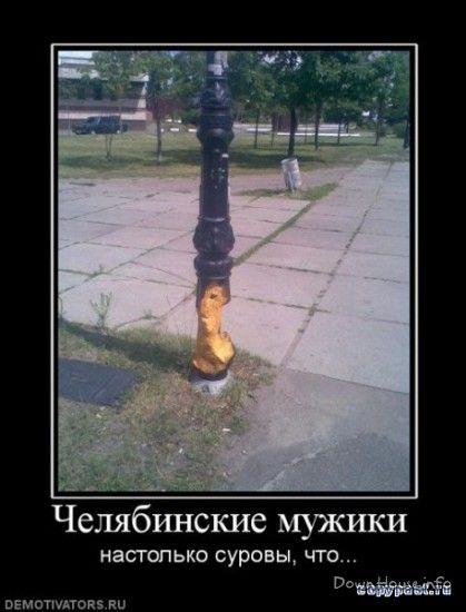 г челябинск бесплатно знакомства