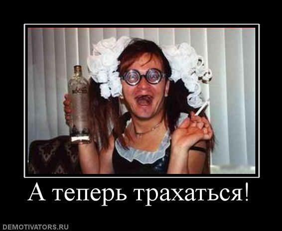 ТОП 100 ПОСТОВ  Прикольные картинки и юмор