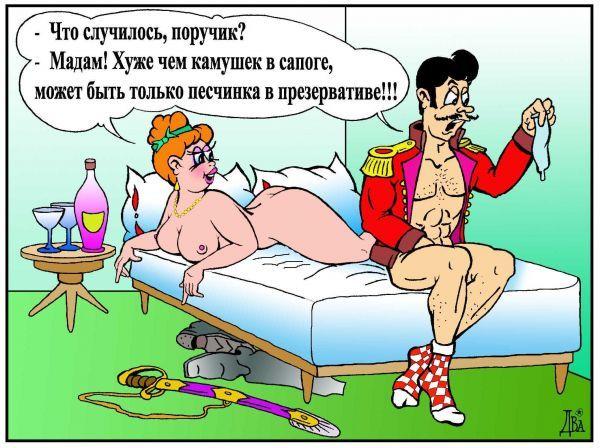 shutki-devushek-vo-vremya-seksa