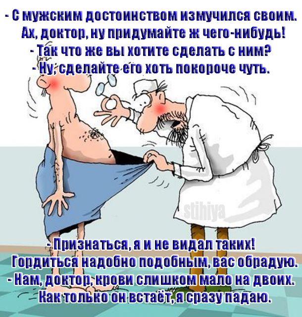 Открытку больному в больницу