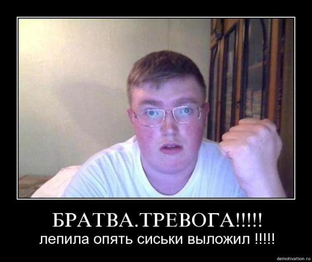 chto-delat-esli-hochetsya-seks