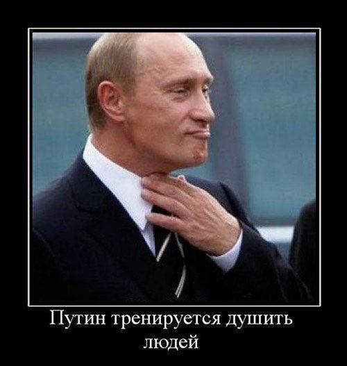 Анекдоты из России Самые смешные анекдоты из России