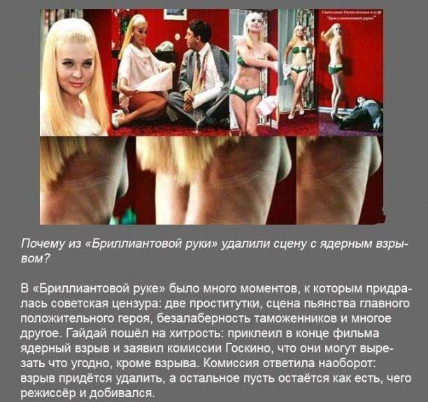 brilliantovaya-ruka-stsena-s-prostitutkoy