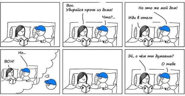 o-chem-dumayut-devushki-v-sekse