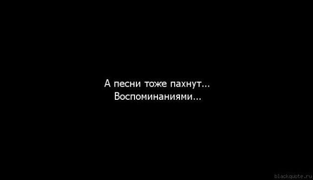 Чёрно-белое цитаты