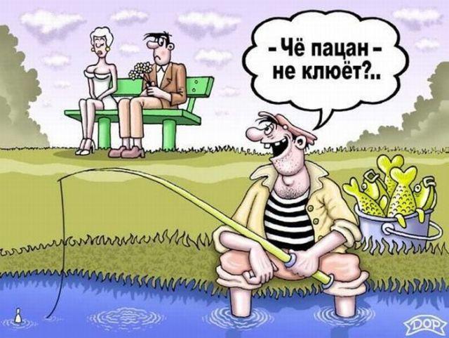 анекдот ежика рыбака