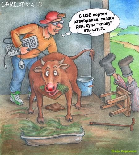 Корову до фаркопа анекдот