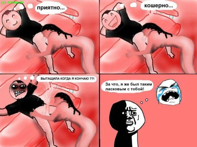 kak-pochuvstvovat-kogda-devushka-konchaet