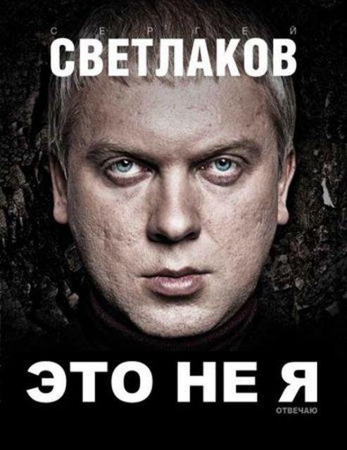 Прикольные постеры к фильмам, которых ...: live4fun.ru/joke/562250?gallery=1