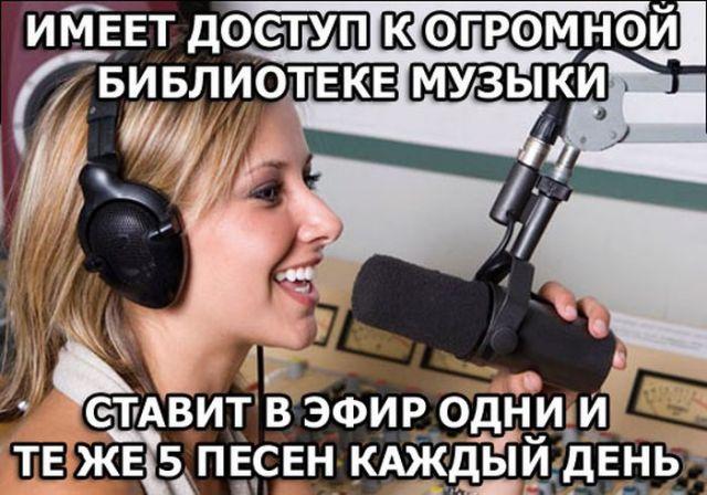 Радио Анекдоты