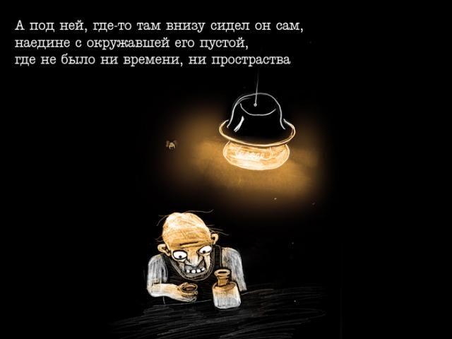 Анекдот Про Лампочку