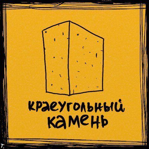 znachit-lozhechkoy-soset