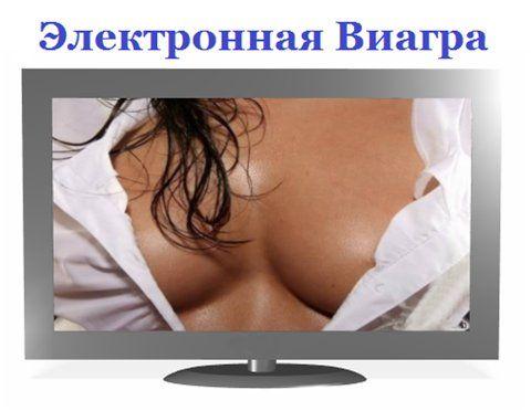 seksualnie-audioprogrammi