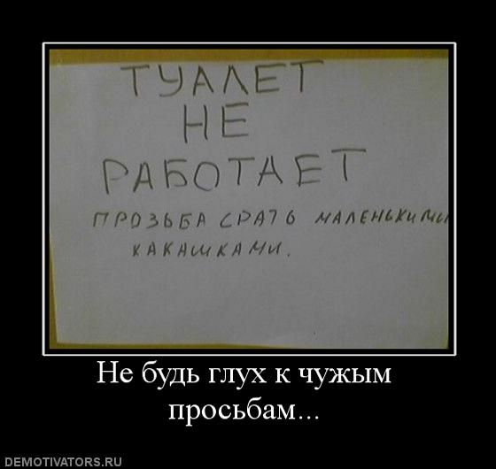 Анекдоты Про Глухих