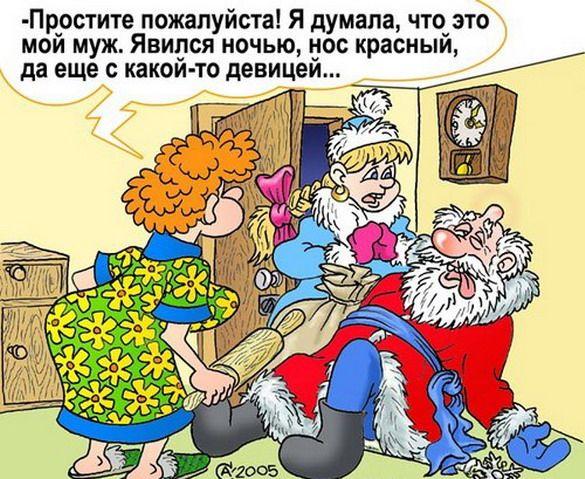 Лучшие анекдоты про новый год